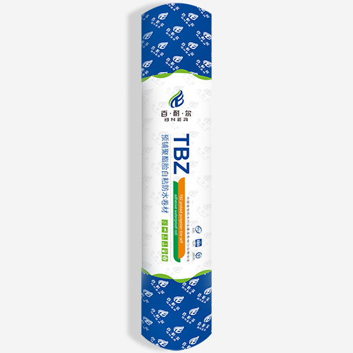 TBZ预铺聚酯胎自粘防水卷材