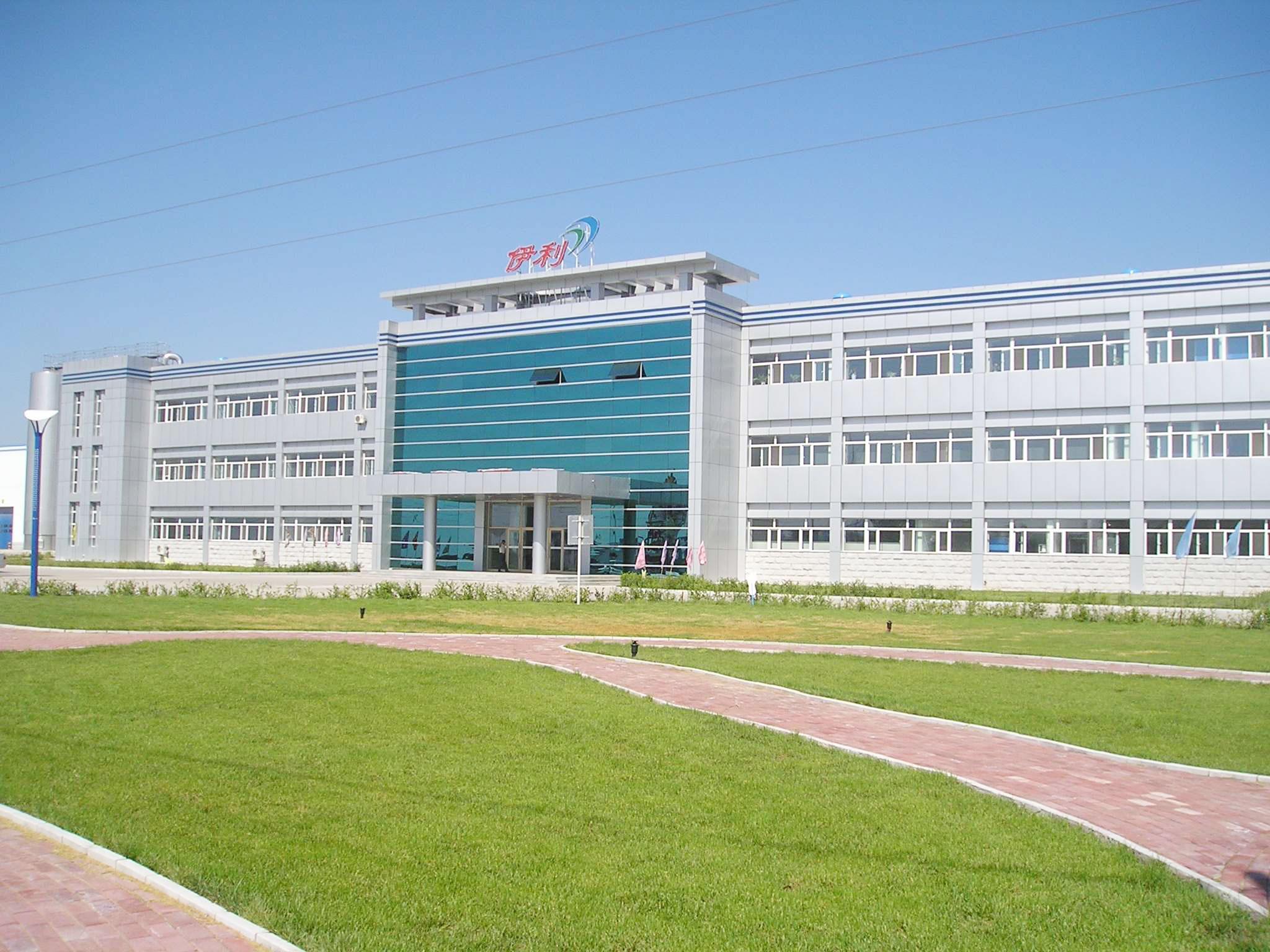 伊利食品研发中心